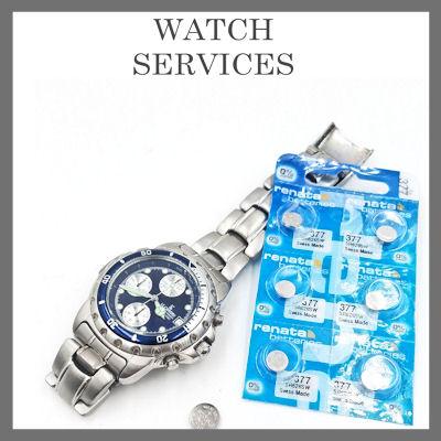 watch-service-new.jpg
